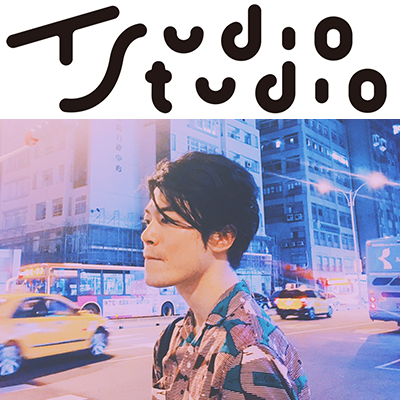 Tsudio Studio Photo