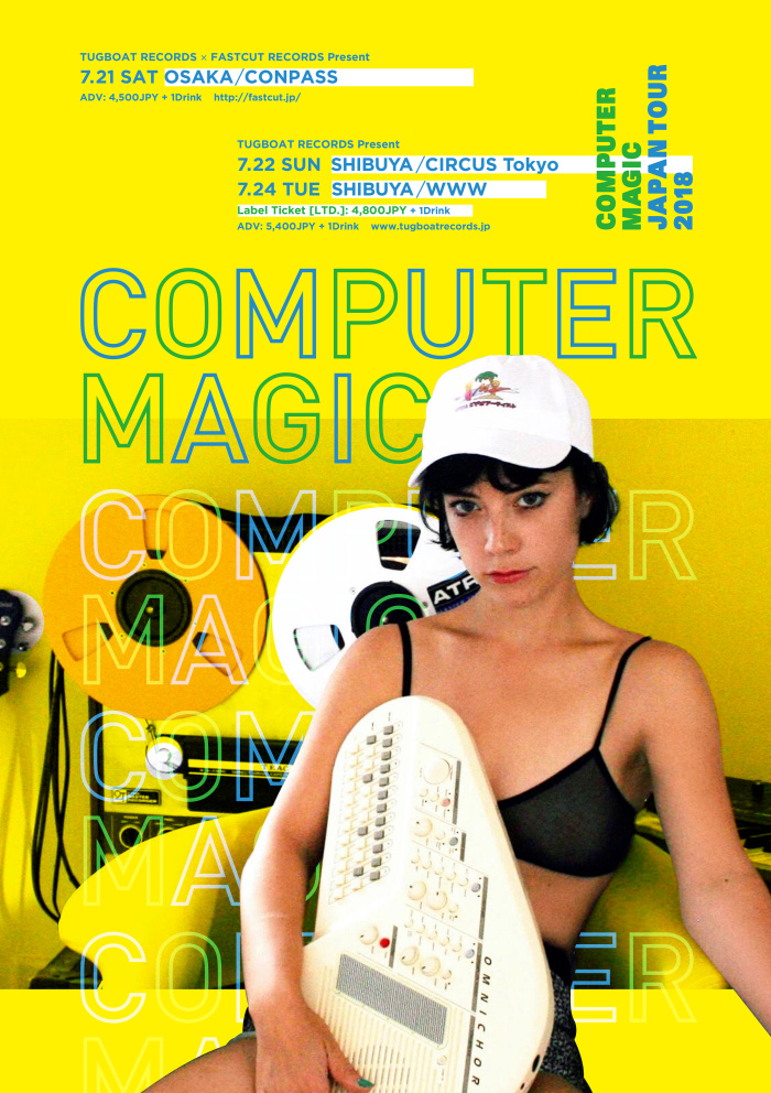computermagic2015_flyer